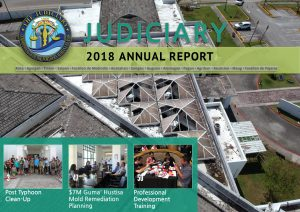 2018 Annual Report - Cover